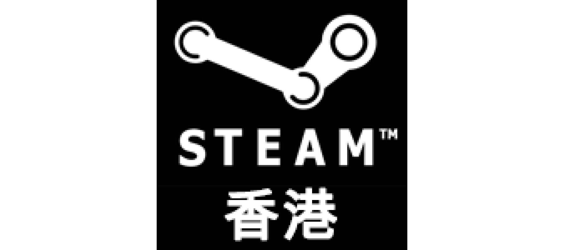 Steam HKD 預付卡