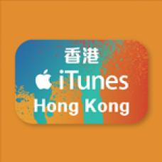 香港 iTunes Gift Card