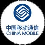 中國移動(香港) 充值劵